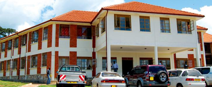 Wakiso District Headquaters